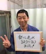 新潟県 新潟市西区 Y.K様 会社員 54歳