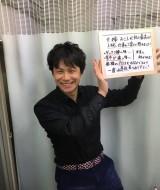 新潟県 新潟市中央区 T.S様 薬剤師 29歳