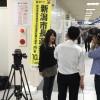 新潟市長選の期日前投票行ってきました!!