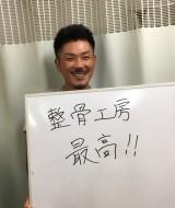 新潟県 新潟市西区 M.Iさん 41歳 自営業