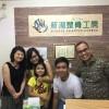 インドネシアからの訪問者