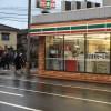 さよなら白山駅前セブン!!
