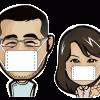 新型コロナ感染防止対策の動画アップしました!!