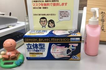 新型コロナ感染拡大防止対策(マスクの効用)