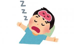 新潟整体工房 睡眠